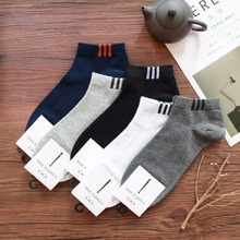 цена на Comfortable Letter Stripe Cotton Youthful Style Socks Slippers Short Ankle Socks Fancinating Ankle Socks 2019 Fashion Men's Sock