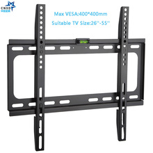 Fixed TV Wall Mount Universal 50KG Bracket Flat Panel Frame for 26-55 Inch LCD LED Monitor