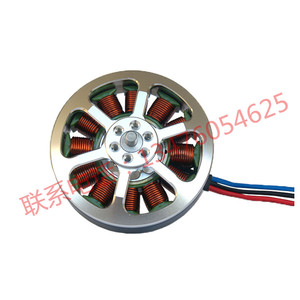 Image 3 - 5008 aerial model aircraft brushless motor plant protection agriculture drones multi axis brushless motors