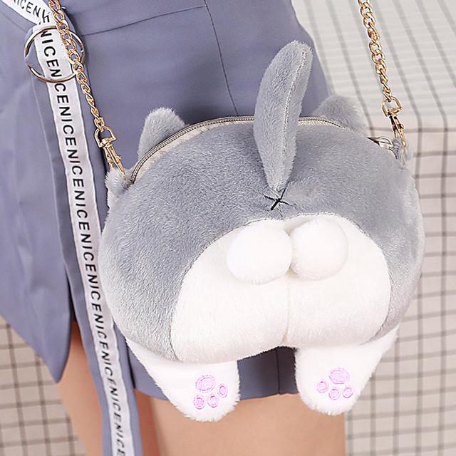 CHEEKY CAT BUTT MESSENGER BAG