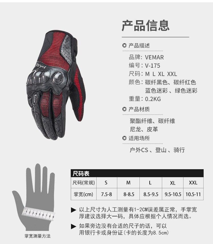 VM-175手套详情y_05.jpg