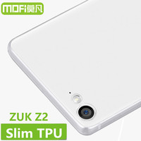 ZUK Z2 case MOFi original prime Lenovo ZUK Z2 cover TPU case silicon back cover luxury 5.0 inch coque phone fundas housing