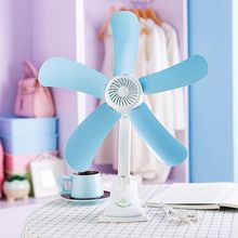 Mini 5 Leaves Electric Clip Fan Breezer Cooler Stroller Fans Electric Fan Multifunction Wall hanging Table Folder Fan ITAS6632A цена