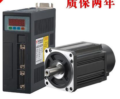 90ST-M02430 AC servo motor + drive 2.4N.M 750W