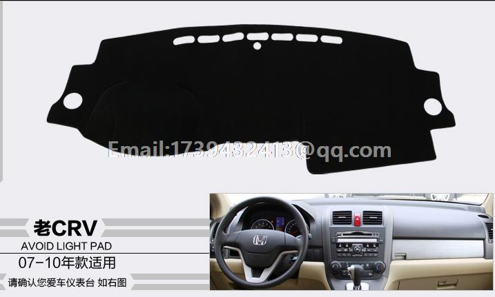 for Honda cr-v crv 2007 2008 2009 2010 2011 2012 dashmats car-styling accessories dashboard cover