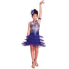 Детское платье для латинских бальных танцев с блестками для девочек танцевальная одежда с бахромой Юбки латиноамериканские танцевальный сценический костюм