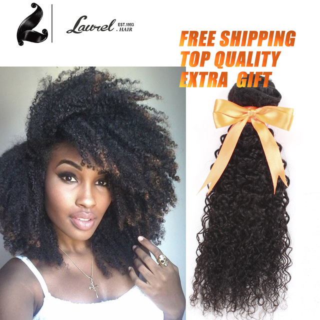 Maxglam Hair Brazilian Deep Curly Hair Bundles Of Hair Deep Curly