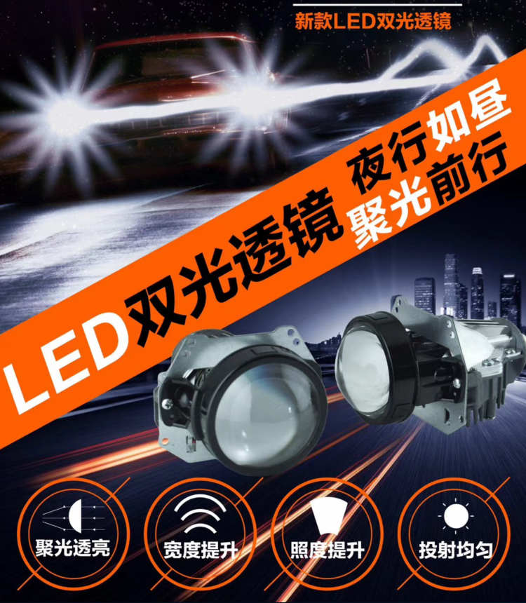 YY Car LED Headlight 2.5 inch High Low Beam H/L Auto Headlamp Bi LED Projector Lens For All Car led auto Lamp yy 3 0 inch bi led projector lens headlight 35w 6000k hi lo beam auto lighting headlamp car styling car led headlight auto parts