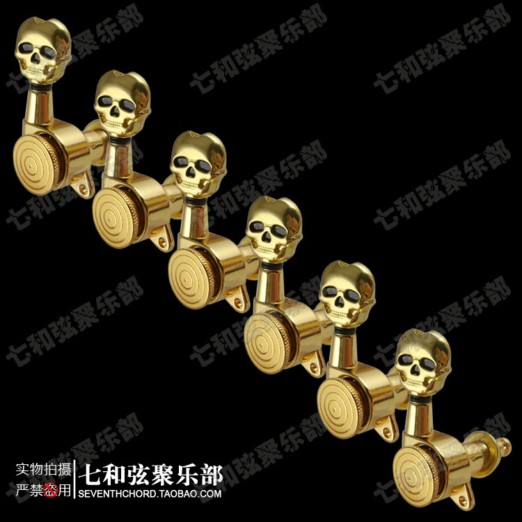 ФОТО Skull string lock full enclosed electric guitar string knob GD-6R gold-plating