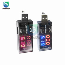 USB Tester Dc Double Digital Voltmeter Amperimeter Voltage Current Meter LED Digital Voltmeter USB Power Detector Battery vat 4300 dc 0 01 400v 0 1 300a multifunctional wireless digital bi directional voltage current power meter voltmeter vat 4300