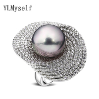 2018 new rings with 5 colors 14 mm shell pearl for women Ladies wholesale jewelry Flower Lotus leaf Fashion crystal large ring