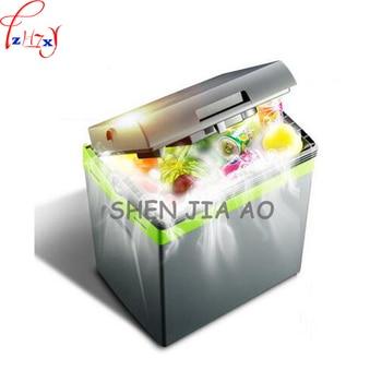 Home portable car refrigerator 25L mini small refrigerator car dual-use large-capacity refrigerator dual-use refrigerator 1pc фото