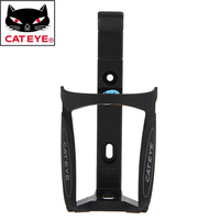 CATEYE Bicycle Adjustable Bottle Holder Cycling Road Mountain Bike Water Bottle Holder Cage Cycle Bottle Mount