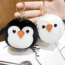 8CM Fluffy Ball Jewelry Cute Furry Penguin Keychains For Women Girls Bag Hanger Faux Rabbit Fur Car Key Ring Key Chains Pom Pom(China)