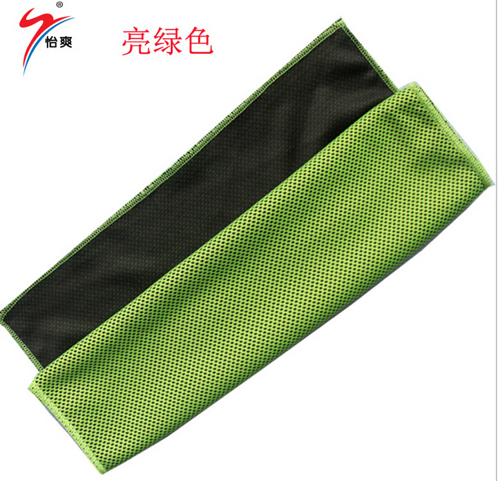 Sports Ice Towel: Towel Ice Cold Feeling Running/fitness/golf/tennis Sports