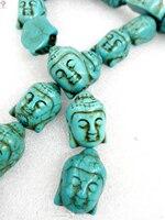Total 13 perles 20x30mm Lumineux bleu clair carve Avalokitesvara Bouddha tête howlite pierre Lâche Perles buddism