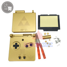 Gold  Limited Edition Housing Shell Case Cover for GBA SP