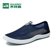 MULINSEN Men & Women Lover Breathe Shoes Sport summer walking cross trainer Revolution barefoot athletic Running Sneaker 270261