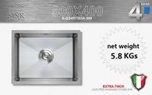Inox (500x400x220mm) Singola Sottopiano