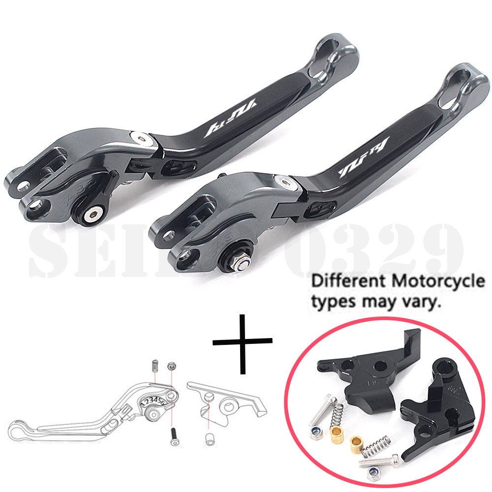 For YAMAHA YZF R1 YZFR1 YZFR1M YZF R1M 2015-2016 CNC Motorcycle Accessories Brake Clutch Levers & handlebar handle bar YZF-R1(China)