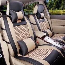 Универсальный размер Автомобильная подушка Подходит для большинства автомобилей одна летняя подушка для сиденья четыре сезона общая окру...