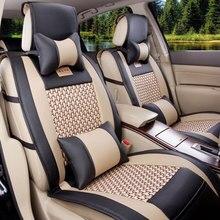 Universal almofada almofada carro apto para a maioria dos carros tamanho único verão fresco almofada do assento quatro estações geral assento de carro cercado cobrir
