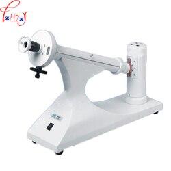 Pulpit obrót światła instrumentu WXG-4 dysku ręczny obrót światła instrumentu pomiaru skręcalność optyczna sprzęt 220 V