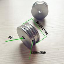 Круглый ременный шкив с двойным желобом модель колеса коробки