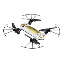 MX5 Quadcopter Multi Function 2 4GHz High Frequency 6 Axle 4CH Remote Control Helicopter Drone Explorers