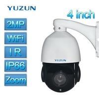 4 Inch Mini 2MP 1080P IP PTZ Camera Wifi Speed Dome Camera IR Onvif P2P Home