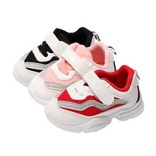 Newborn Breathable Sports Shoes Baby Toddler Casual Running