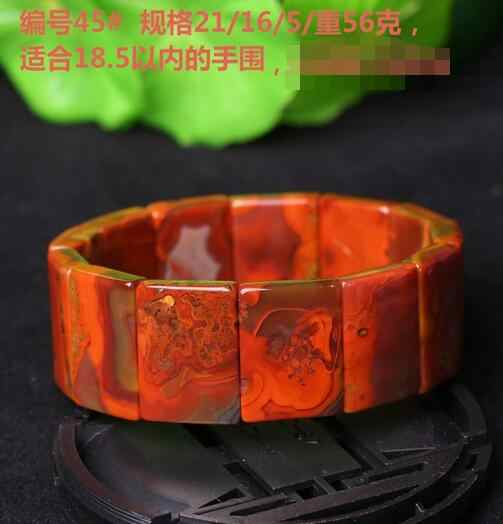 free shipping Natural Warring States 21*16mm Red Agate Bracelet Ring Men and women Natural Crystal Hand Bracelet
