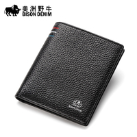Bison Short Wallet Men S Leather Youth Head Layer Cowhide Wallet Men S Purse Business Real