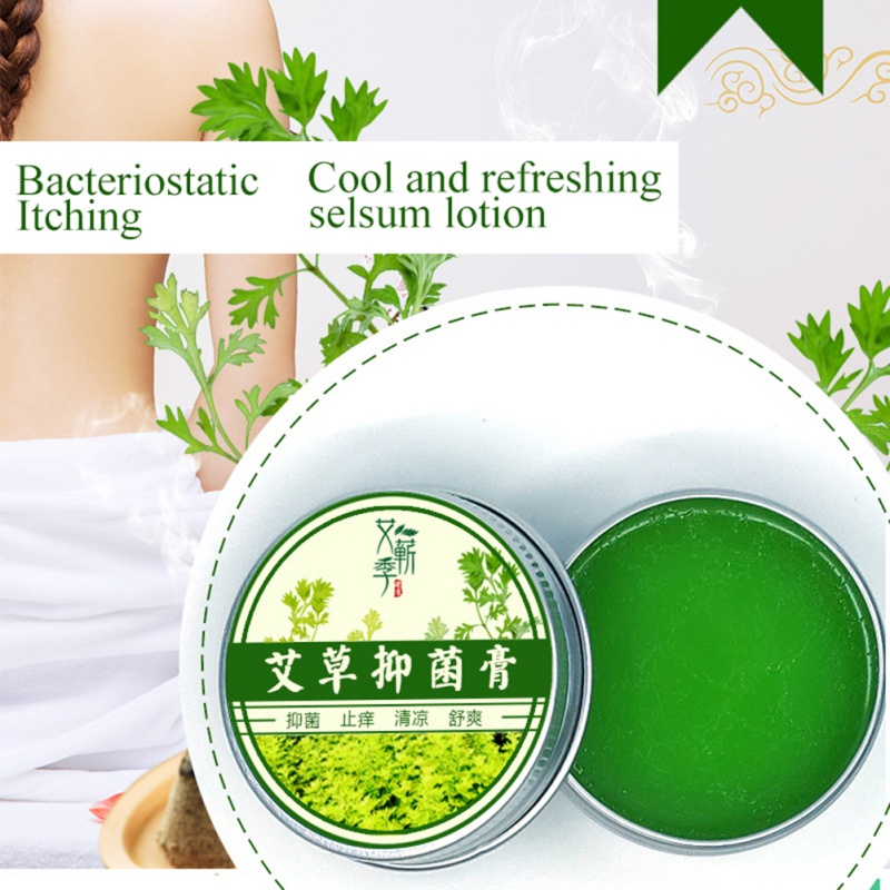 Hot Sale New Useful Wormwood OriginalsDeodorant Solid Essence Beauty  Protable And Fragrances For Women