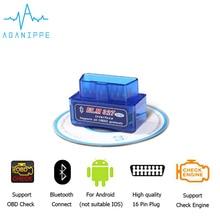 Viecar ELM 327 Mini Bluetooth V2.1 OBD2 ELM327 автосканер Eml327 диагностический сканер для автомобилей OBDII сканер для диагностики авто OBD 2 адаптера