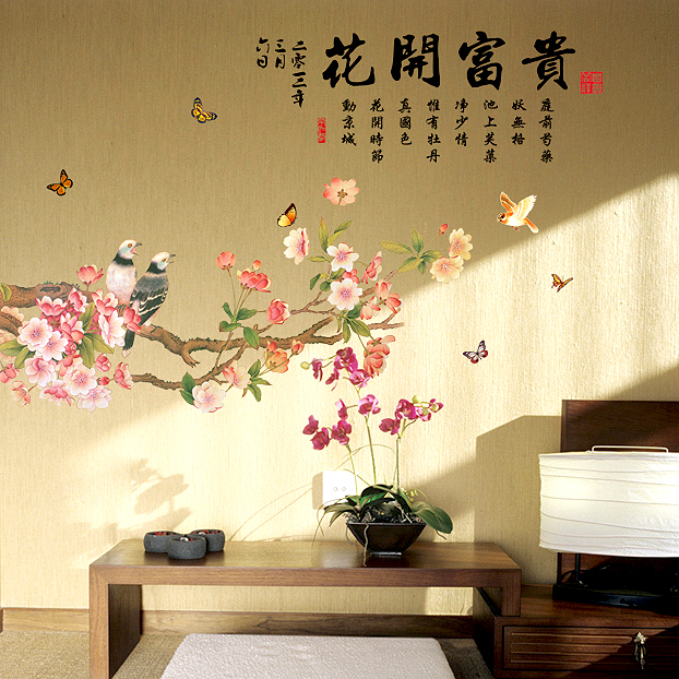 The Chinese Calligraphy Painting Peony Chinese Wind Stick Bedroom ...