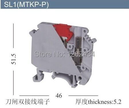 General terminal MTK P P knife gate breaking type terminal switch test