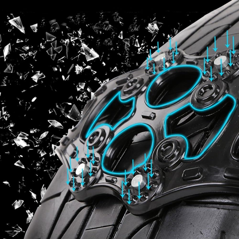 8 шт./компл. 4 шт./компл. автомобильная шина Зимняя дорожный знак для обеспечения безопасности дорожного движения шина противоскольжения Регулируемый антискользящий безопасности двойной Кнопк ТПУ цепи