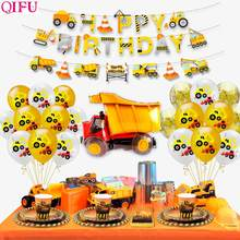 QIFU Small Truck Engineering Vehicles Balloon Construction Party Decor Birthday Party Supplies Baby Shower Boy 1st Birthday(China)