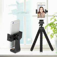 2017 New Selfie Pole Self Timer Stick Fixed Bracket Rotation Tripod Black For Mobile phone Professional Game Stands Accessories
