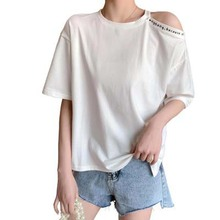 T-shirt New style summer dress cotton fashion shoulder-less T-shirt short sleeve loose neck skirt shoulder jacket half sleeve