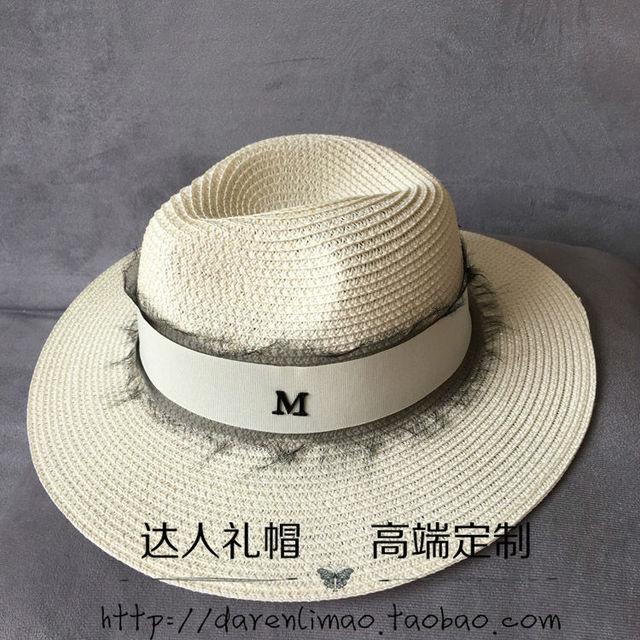 El nuevo M negro la cinta de seda del brote Sir Paja sombreado sombrero femenino elegante playa sombrilla verano arroz blanco