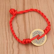 29f045c52468 La suerte rojo pulseras de hilo chino antiguo moneda cadena trenzada a mano  de pulsera de la joyería para las mujeres de la joye.