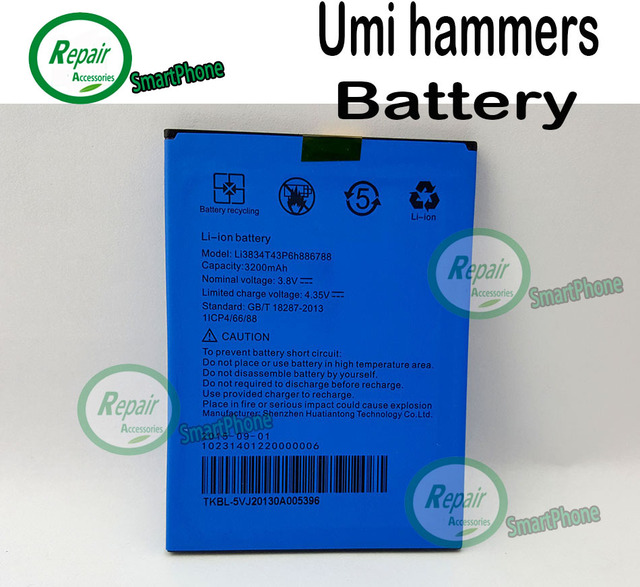 Umi Hammers Battery 100 Original New 3200mah Bateria Replacement Backup For Hammer S In Stock Free Shipping