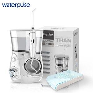 Image 2 - Hilo Dental de agua Waterpulse V660 700ML Pro irrigación Oral hilo Dental irrigación limpieza masaje Dental higiene bucal