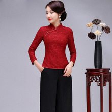 Plus Size S-4XL Chinese Women New Red Lace Shirt Slim Mandarin Collar Floral Sexy Blouse 2018 Spring New Vintage Button Tops