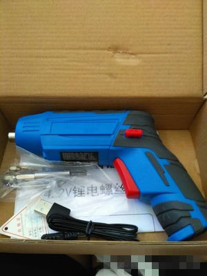 HTB1MzImRFXXXXcvXFXXq6xXFXXXY - BAIJUSHOU Brand Home Use Electric screwdriver Rechargeable screwdriver