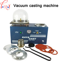 Small vacuum injection molding machin HH CM01 jewelry vacuum casting machine jewelry casting equipment tools 220V 1pc
