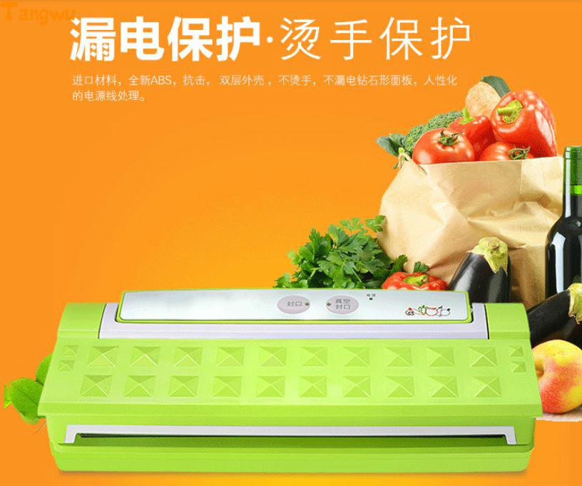 Commercial food vacuum packing machine, automatic sealing household plastic packaging Vacuum Food Sealers NEW