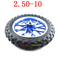 Good quality Front Wheel Tire 10 2.50 10 & Rim For Tyre CRF50 CRF 50 Dirt Pit Trail Bike Buggy 50cc 70cc 90cc 110cc FOR 2.50 10